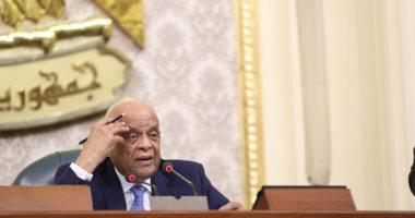 البرلمان يحيل مشروع قانون مكافحة أعمال الفسق والفجور وممارسة الرذيلة للتشريعية