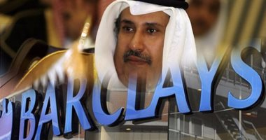 قاضى بريطانى يطالب بإدراج متهمين قطريين بقضية بنك باركليز