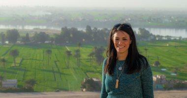 دكتورة رانيا المشاط
