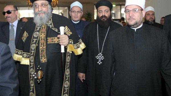 وزير الأوقاف والبابا تواضروس يتحدثان عن تسامح الأديان بالجامعة البريطانية غدا