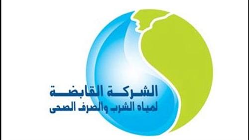قطع المياه عن 13 منطقة في القاهرة غدا