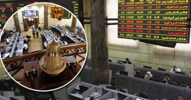 ارتفاع المؤشر الرئيسى للبورصة المصرية بمستهل تعاملات جلسة بداية الأسبوع
