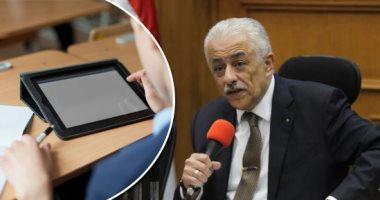 """وزير التعليم عن """"التابلت"""": تكلفته 240 دولارًا.. ولا يفتح فيس بوك أو ألعاب"""