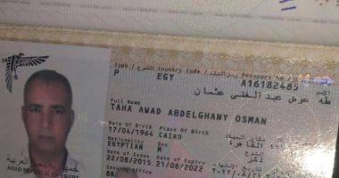 وزارة الهجرة: مواطن مصرى يدخل فى غيبوبة بالكويت ولا يوجد من يعرفه