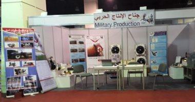 """""""الإنتاج الحربى"""" يدعم الصناعة المحلية ويشارك فى معرض """"صناع مصر"""""""