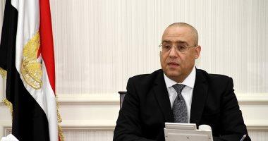 وزير الإسكان يعتمد حركة تغييرات جديدة داخل أجهزة المدن