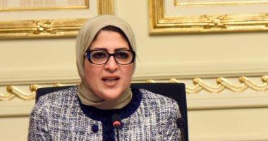 """""""الصحة"""" تدعو مليون مواطن ببورسعيد للتسجيل للانتفاع بالتأمين الصحى الشامل"""