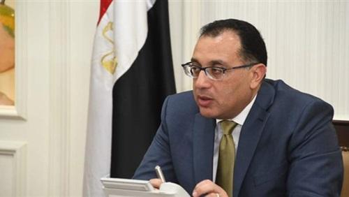 بدء اجتماع الحكومة الأسبوعي برئاسة مصطفى مدبولي