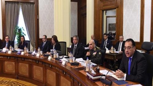 الحكومة توافق على قانون استقلالية وتنظيم هيئة الرقابة المالية