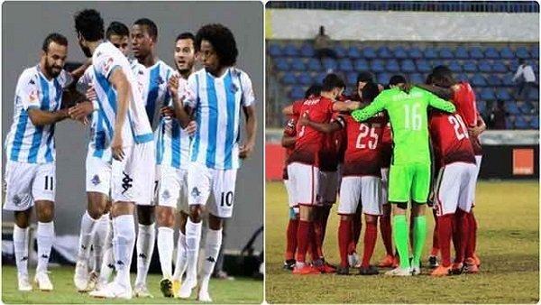 حكام أجانب لمباراة الأهلي وبيراميدز بكأس مصر