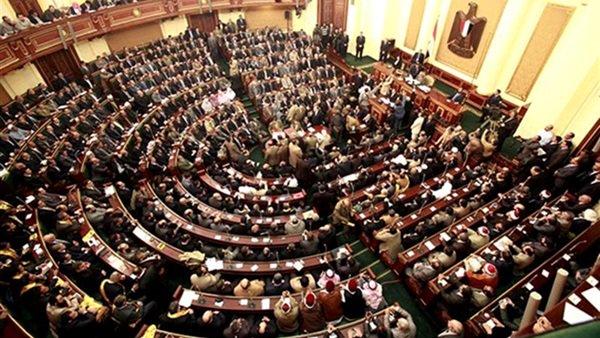 البرلمان يتأهب لإسقاط عضوية نائبين