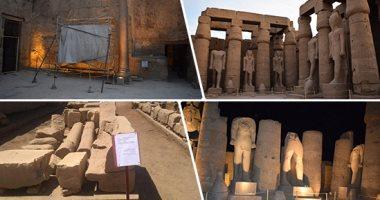 آثار مصرية