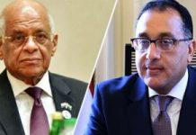 الدكتور على عبد العال رئيس مجلس النواب والدكتور مصطفي مدبولي رئيس الوزراء