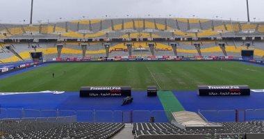 رسميًا.. برج العرب يستضيف نهائي دوري أبطال أفريقيا