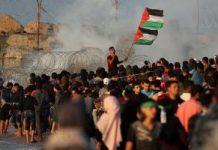 تظاهرات غزة