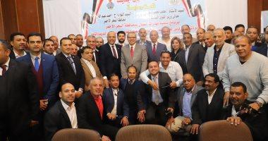 جانب من لقاء وزير القوى العاملة بأعضاء الاتحاد المحلى لعمال البحر الأحمر