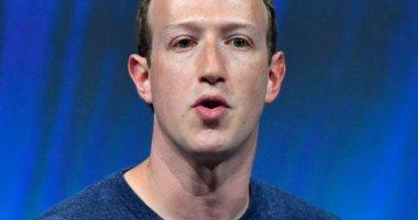تقرير: مؤسس فيس بوك لديه نفق سرى تحت مكتبه للهروب فى حالات الطوارئ