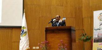 وزير التنمية المحلية بمركز التنمية المحلية بسقارة
