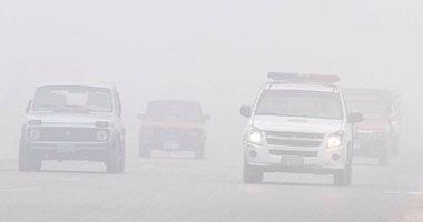 بعد توقعات الأرصاد.. 8 تحذيرات للسائقين لتجنب الحوادث على الطرق بسبب الشبورة