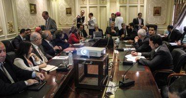 """اليوم..""""تعليم البرلمان"""" تعقد 4 اجتماعات لمناقشة قانون إنشاء الجامعات التكنولوجية"""