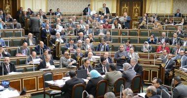 البرلمان يوافق نهائيا على مشروع قانون اتحاد الصناعات المصرية
