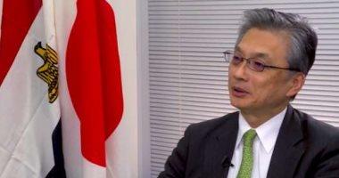 الخارجية اليابانية : مصر تلعب دورا محوريا فى استقرار الشرق الأوسط