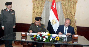 بروتوكول تعاون بين القوات المسلحة وصندوق تطوير التعليم التابع لمجلس الوزراء