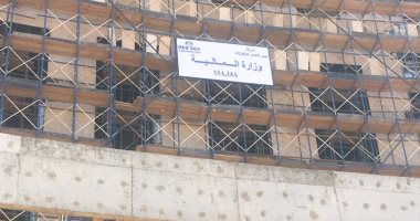 وزير المالية يطلق من مقر العاصمة الإدارية الخطة الاستراتيجية للوزارة.. صور