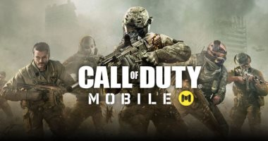 لعبة Call of Duty: Mobile تصل لهواتف أيفون وأندرويد
