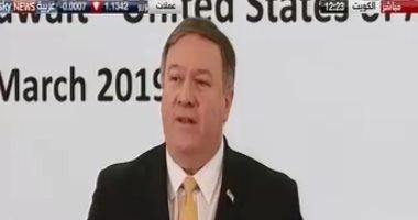 وزير خارجية أمريكا: العزلة الدبلوماسية ستستمر ضد إيران حتى التوصل لاتفاق