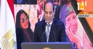 الرئيس يطالب المشاركين باحتفالية المرأة المصرية الوقوف تكريما لها