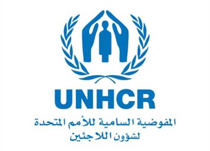 مصر .. الملاذ الآمن لـ« اللاجئين »