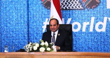 السيسي يوافق على اتفاقية التزام بين مصر والهيئه المصرية العامة للثروة المعدنية