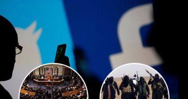 فيس بوك والكونجرس والارهاب