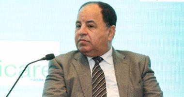 وزير المالية يزف خبر سار بشأن تخفيض أسعار الغاز والكهرباء