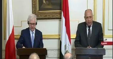 وزير الخارجية سامح شكرى فى مؤتمر صحفى مشترك مع نظيره البولندي