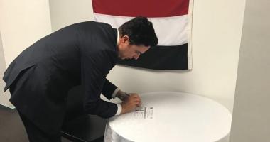 سفير مصر بنيوزيلندا: إقبال كبير على التصويت منذ الصباح الباكر