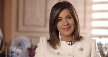 وزيرة الهجرة تعلن اليوم إطلاق مؤسسة مصر تستطيع بمشاركة 3 وزراء