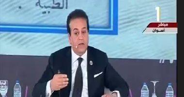 وزير التعليم العالى يلقى كلمة مصر أمام الدورة 206 لمنظمة اليونسكو بباريس