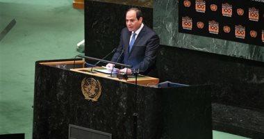 إشادة بدعم الرئيس السيسى للحوكمة الجيدة فى مصر وأفريقيا