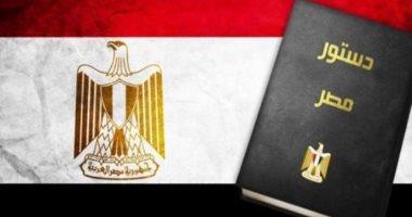 ننشر نص التعديلات الدستورية بعد موافقة الشعب عليها فى الاستفتاء