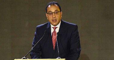 رئيس الوزراء يوجه بصرف معاشات شهر يوليو مع الزيادة الجديدة الاثنين المقبل