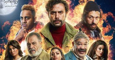 """3 حلقات على الانتهاء من سيناريو مسلسل """"هوجان"""" لـ محمد إمام"""
