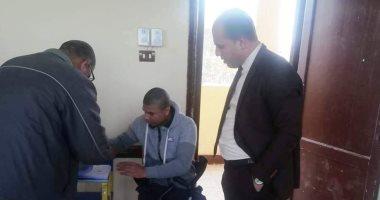 حزب معارض موال للإخوان يخطط لعرض كراتين مزورة فى مؤتمر صحفى لضرب الاستفتاء