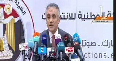 الوطنية للانتخابات: التعديلات الدستورية ستكون نافذة عقب إعلان نتيجة الاستفتاء