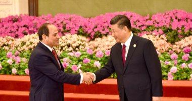 """السيسى يشارك فى عشاء الرئيس الصينى لقادة """"الحزام والطريق"""" ببكين"""