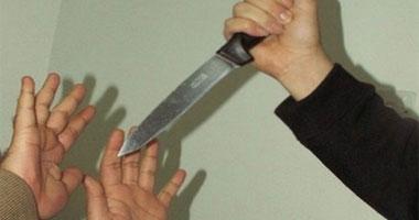 ربة منزل تطعن زوجها بسكين فى الظهر بسبب خلافات زوجية فى المنوفية