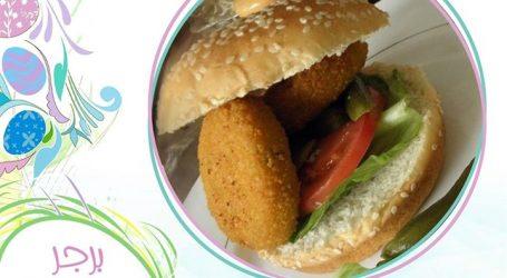 برجر السمك ألذ أكلة في شم النسيم من مطبخ آسيا