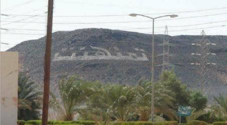 """اشتباكات حول قاعدة """"تمنهنت"""" الجوية في جنوب ليبيا بعد تعرضها لهجوم"""