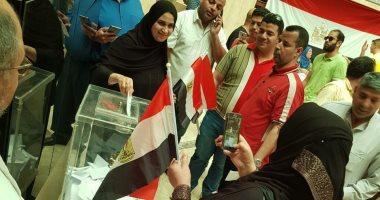 بدء تصويت المصريين فى لوس أنجلوس على التعديلات الدستورية